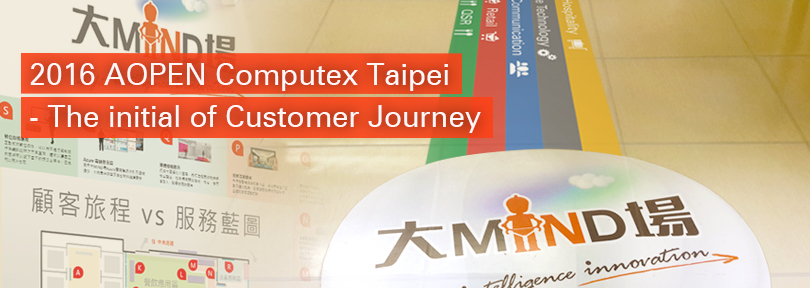 banner inner page computex 0526