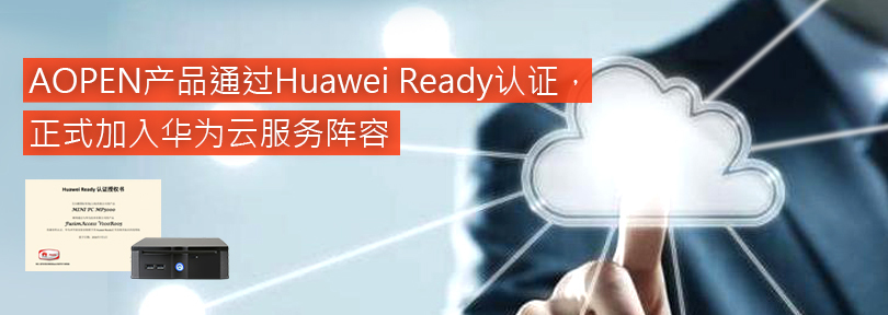 banner inner page huawei ready