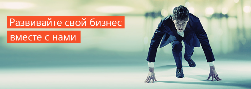 acp banner web ru