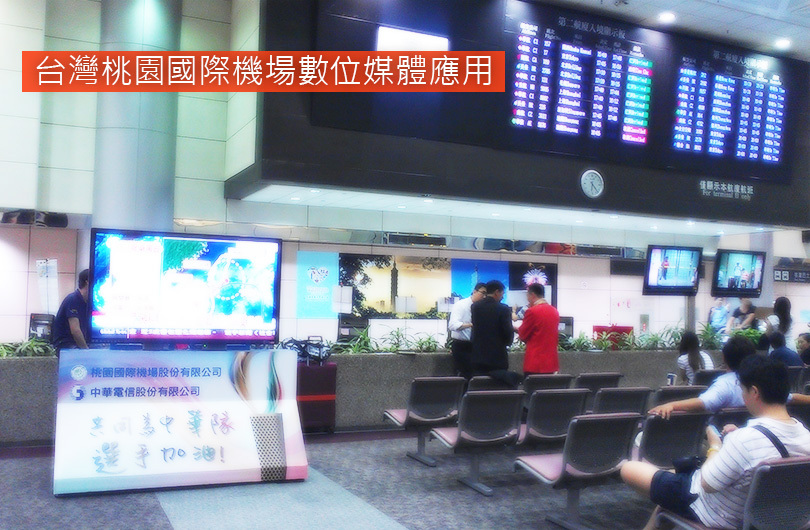 20150730 airport w810