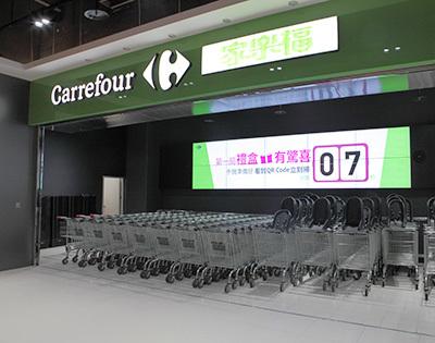 carrefour ky w400 01