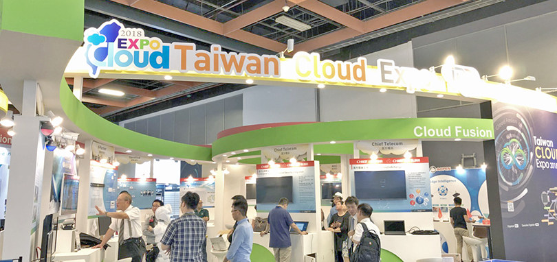 cloud expo 810
