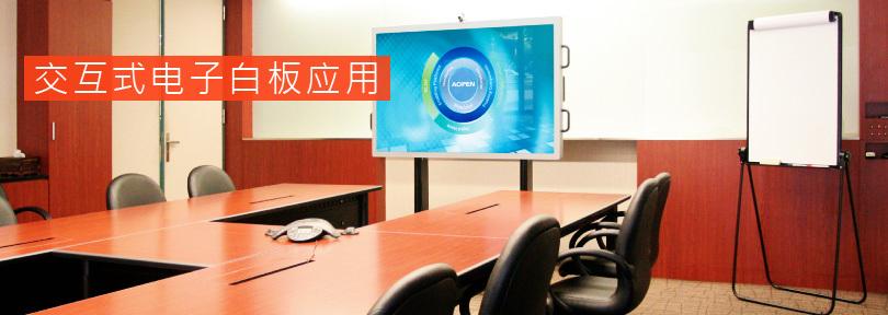 china banner xcmini chs